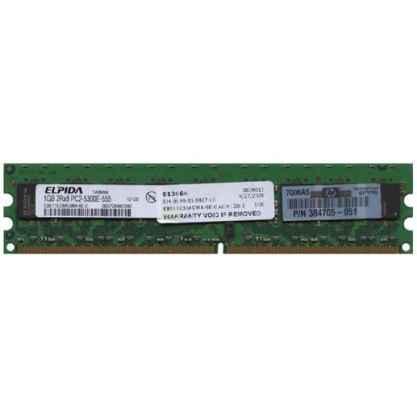 DDR2 2GB PC2-5300/555, kasutatud, garantii 6 kuud