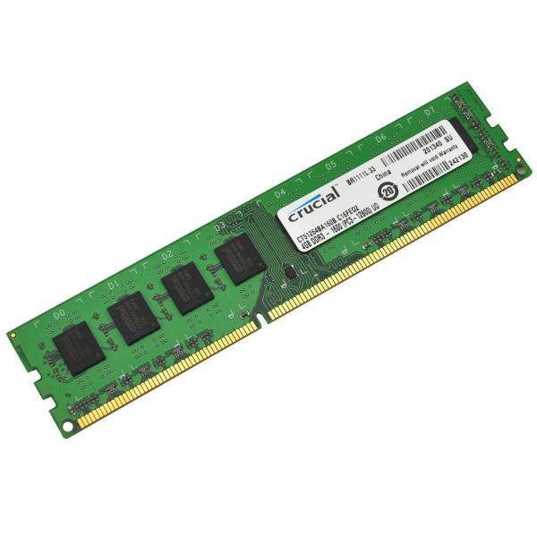 DDR3L 4GB PC-12800/1600, 1,35V, uus, Crucial, garantii 5 a