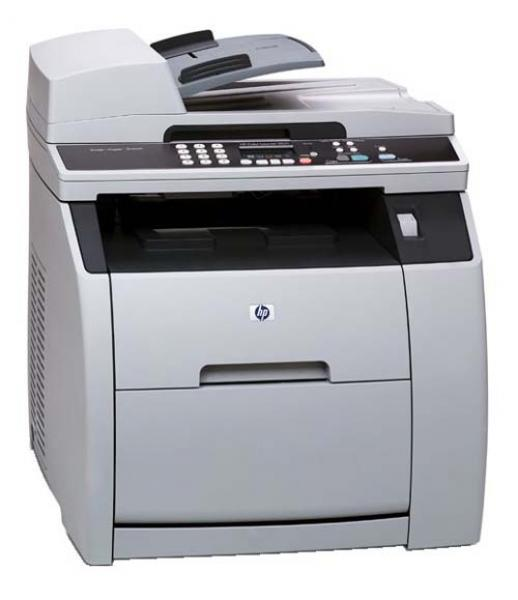 Värviline laserprinter HP Color LaserJet 2820/Garantii 1 kuu