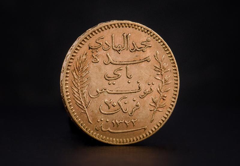 Tunisian 20 Francs