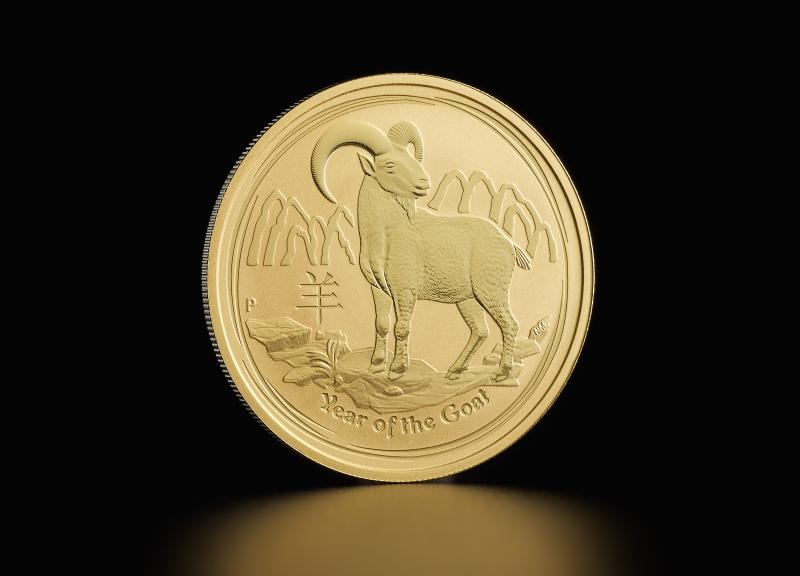 2015 1 oz Australian Gold Lunar Year of the Goat