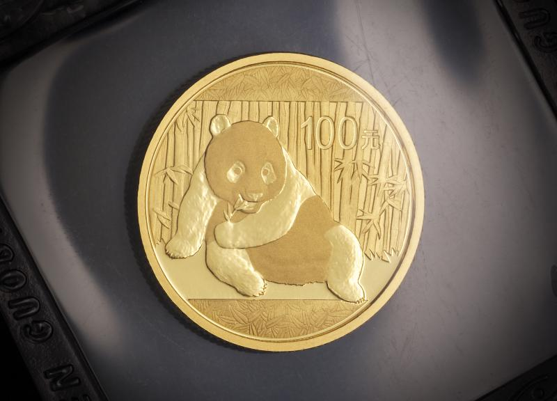 2015 1/4 oz Kinesisk Guld Panda