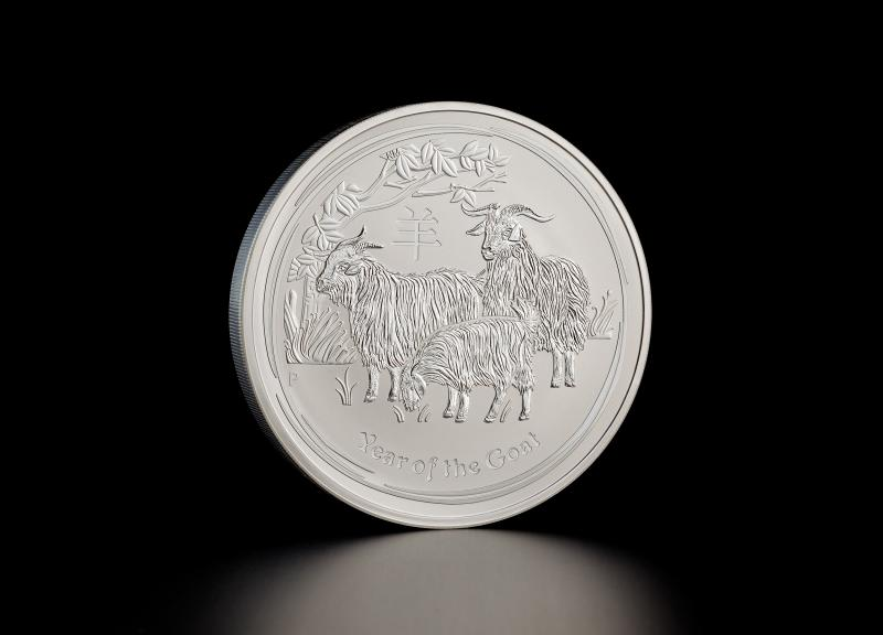 2015 1 kg Australian Silver Lunar Year of the Goat