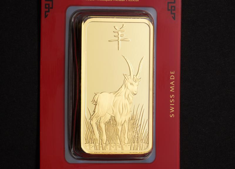 100 gram Gold Bars PAMP Lunar Goat