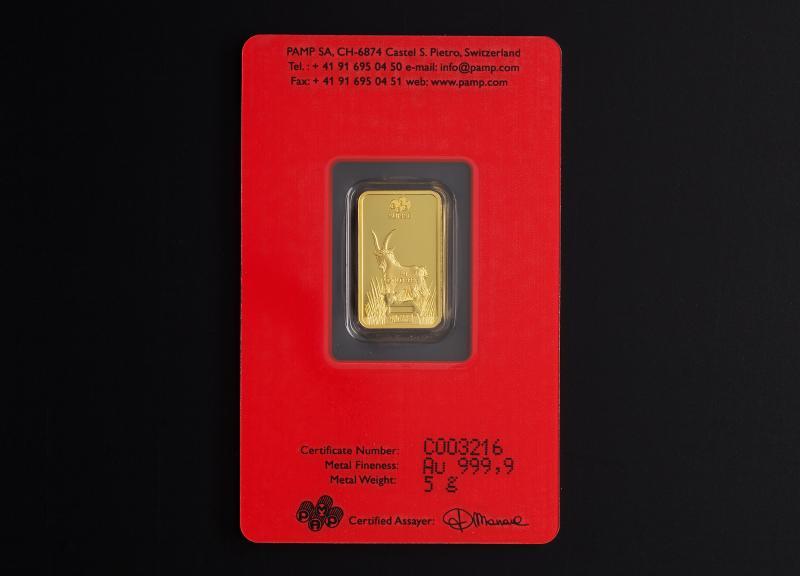5 gram Gold Bars PAMP Lunar Goat