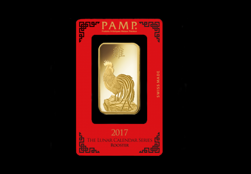 100 gram Gold Bars PAMP 2017 Year of the Rooster