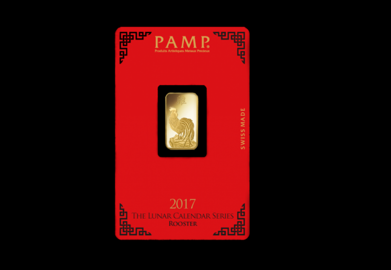 5 gram Gold Bars PAMP 2017 Year of the Rooster