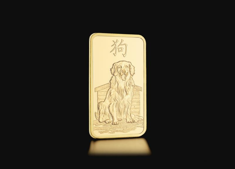 5 gram Gold Bars PAMP Lunar Dog