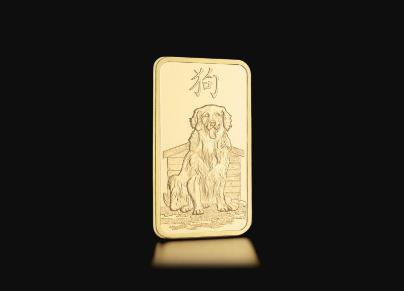 2018 5g PAMP Australisk Guld Lunar – Hundens År