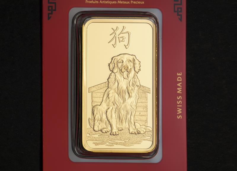 100 gram Gold Bars PAMP Lunar Dog