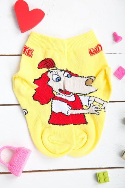 Sokid Lotte kollased