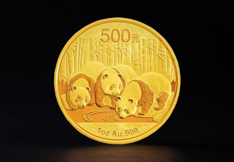 2013 1/20 oz Chinese Gold Pandas