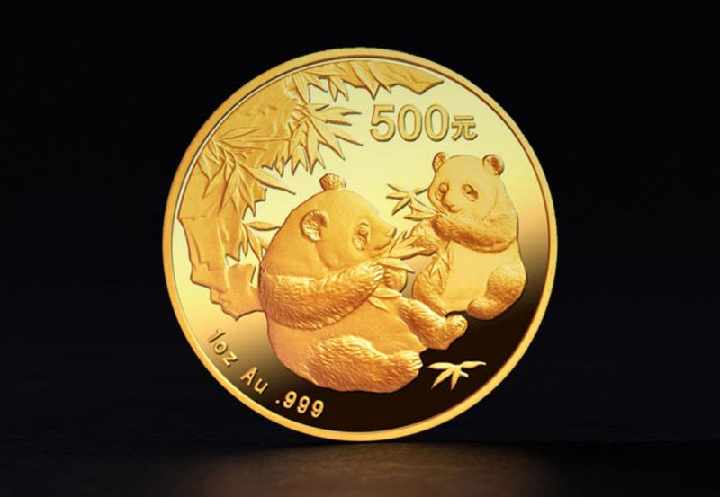2006 1 oz Chinese Gold Pandas