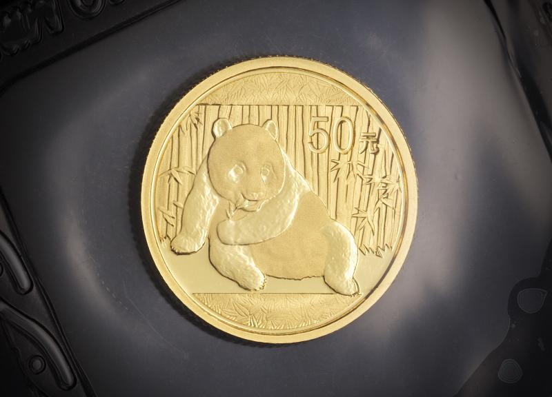 2015 1/10 oz Chinese Gold Pandas