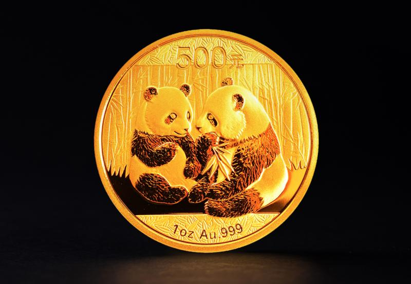 2009 1 oz Chinese Golden Pandas