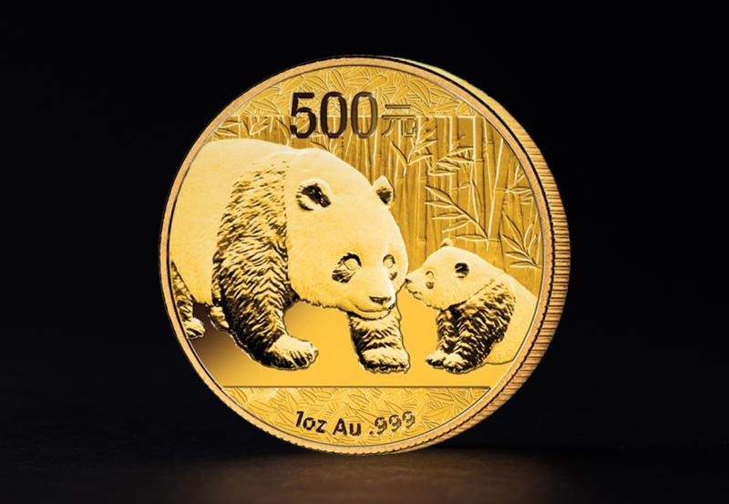 2011 1/20 oz Kinesiske Panda