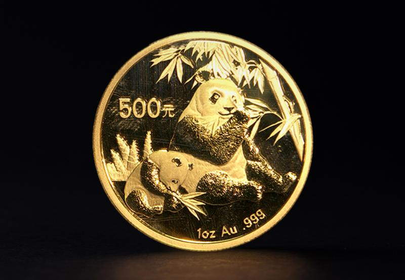 2007 1 oz Chinese Gold Pandas