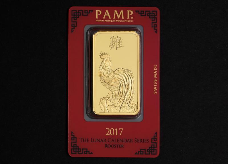 100 g PAMP Lunar Investeringsguldbarre