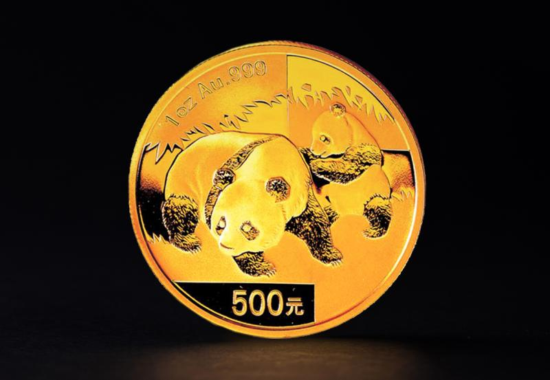 2008 1 oz Chinese Golden Pandas