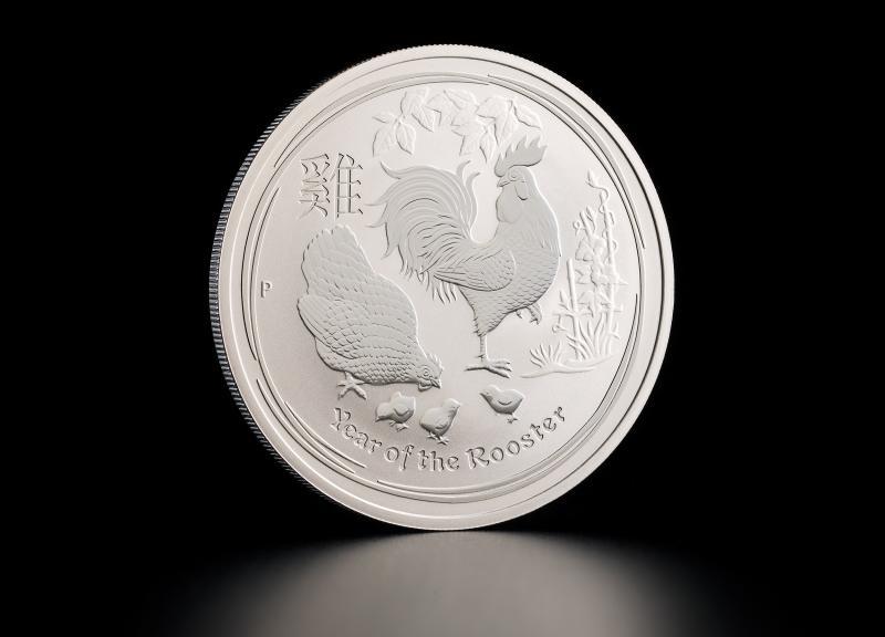 2017 1 oz Australsk Sølv Lunar Hanens År
