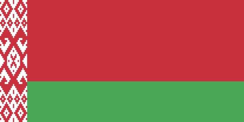 Belarusian new ruble