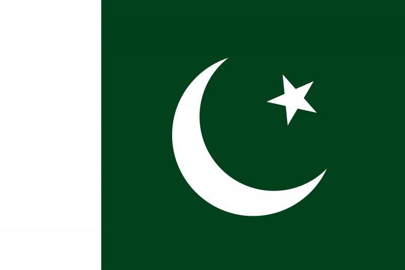 Pakistani Rupee