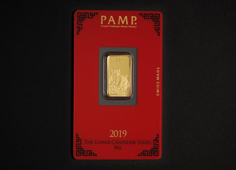 5 g PAMP Lunar Gold Bar 2019
