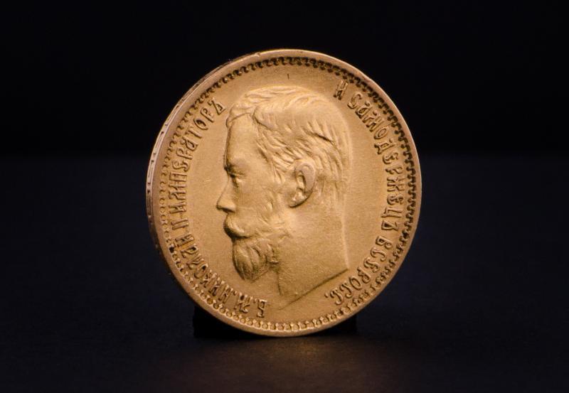 Russisk 5 rubel – Nikolai II