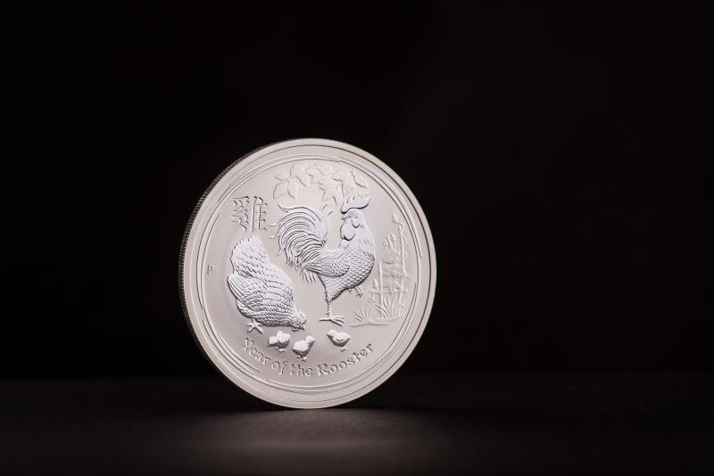 Sølvmynt Australsk Lunar 2017 1 kg