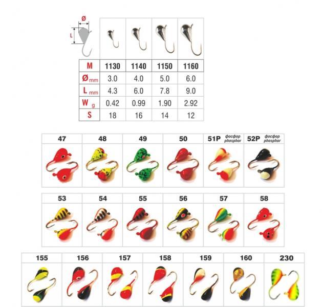 Mormishka DROP 1150 49 silmaga (5mm, 1.9g) (58)