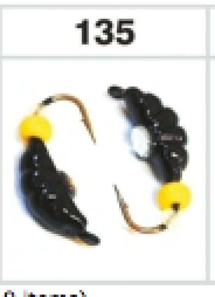 Mormishka GRUB 4250 135 (5mm, 1g) (101)