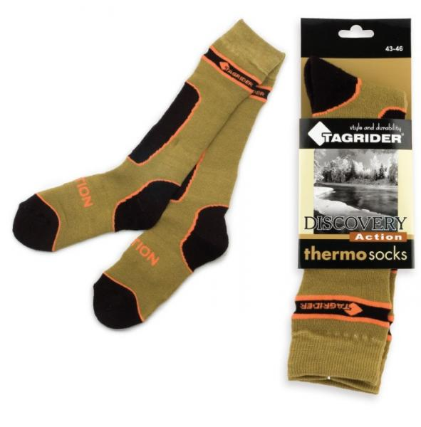 Termosokid TAGRIDER Discovery Action Thermo (+5C/-25C) #39-42