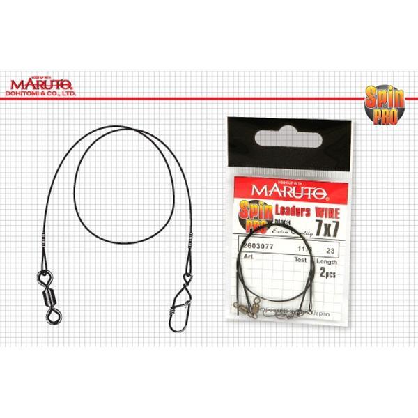 Trossid MARUTO 2602077 7x7 15cm 6.3kg 2tk