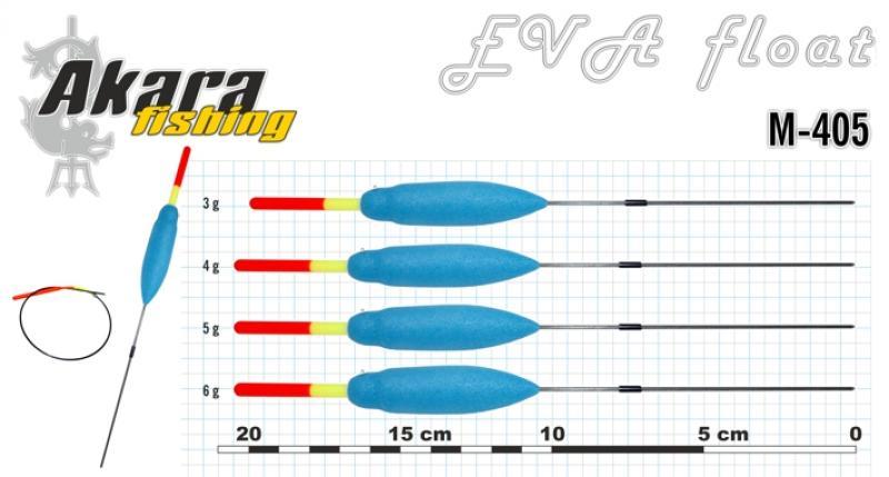 Ujuk M-405 EVA 6g 20.5cm 1tk