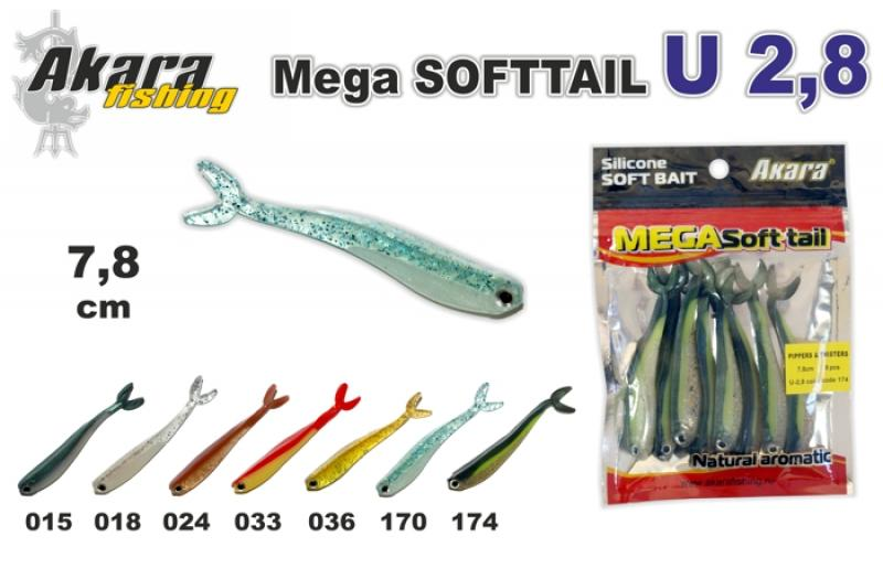 Mega SoftTail U 2.8 7.8cm 033 1tk
