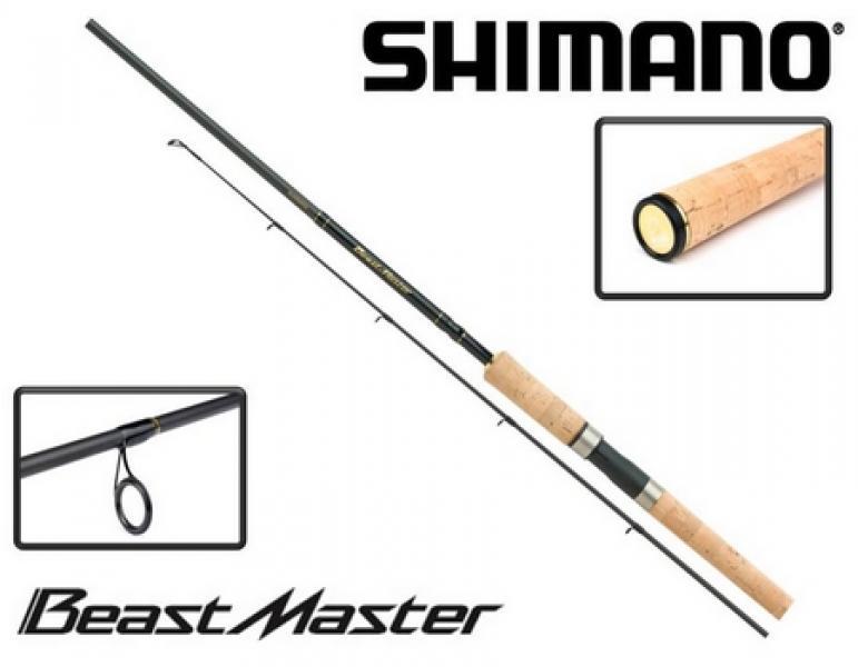 Shimano Beastmaster DX SPG 210 ML 7-21g