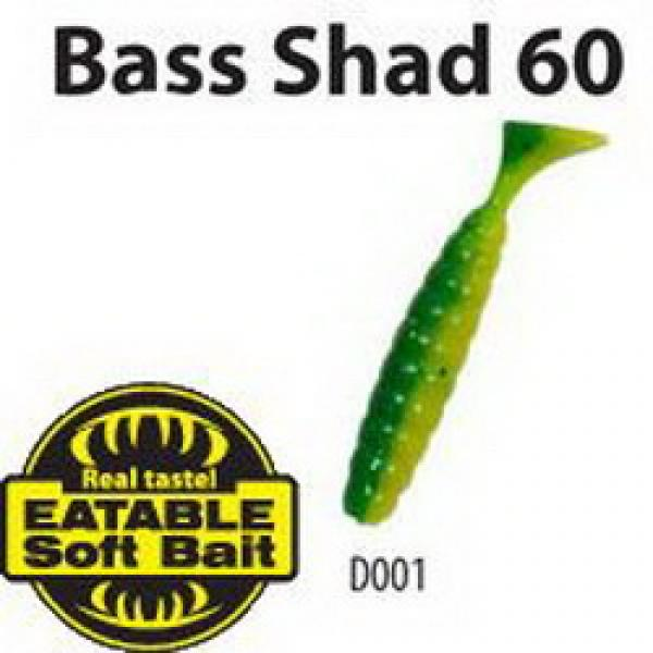 MEGA Softtail söödav võdik bass shad d001 60mm 1tk