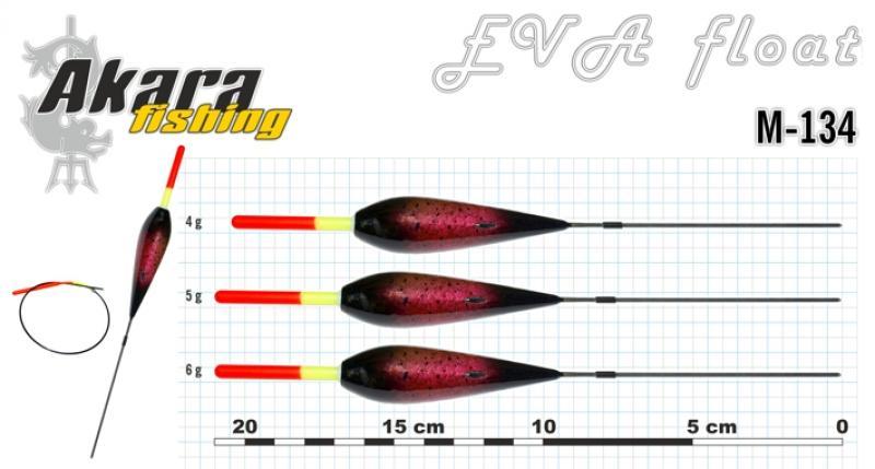 Ujuk M134 EVA 4g 20.5cm 1tk