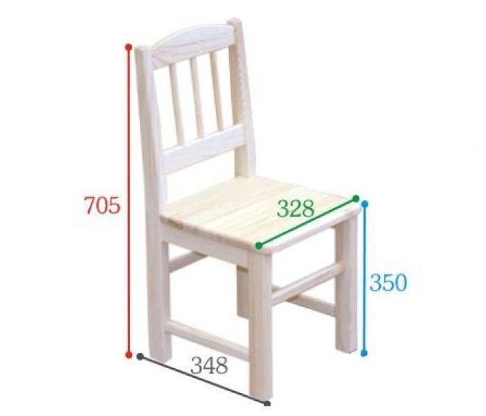 Детский стул JAAN