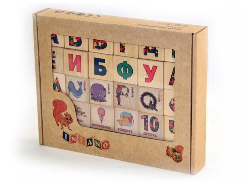 Wooden blocks Russian alphabet