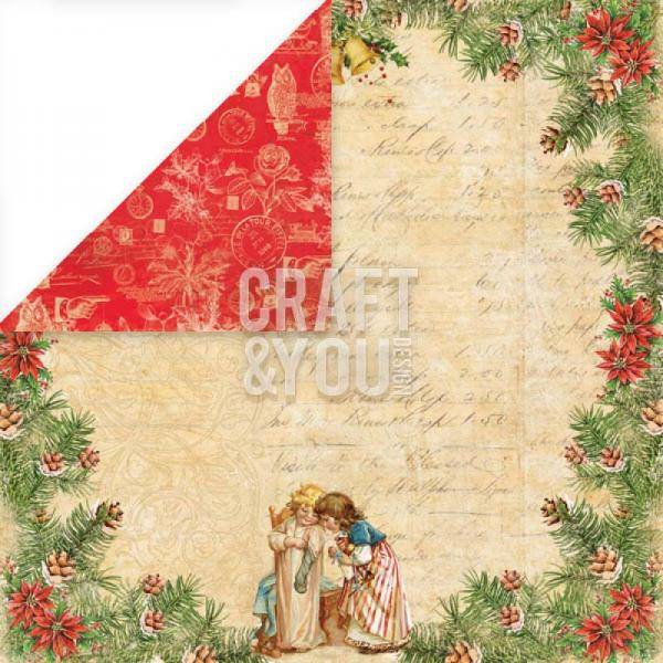 Craft & You Christmas Story 02
