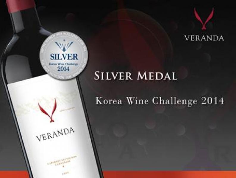 Veranda Cabernet Sauvignon-Carmenere 2014 75cl 14%