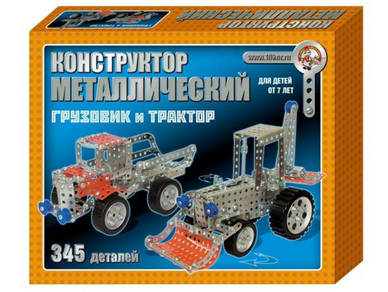 Children's Construction Set Truck and Tractor 345 pcs