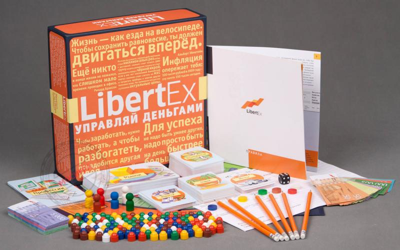 Libertex Marketing Game