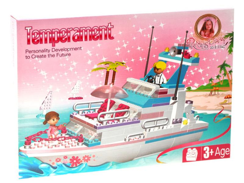 "Block Brick Set ""Yachting Time, 300 pcs"