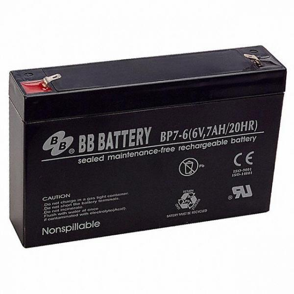 Battery 6V 7Ah for ride on car