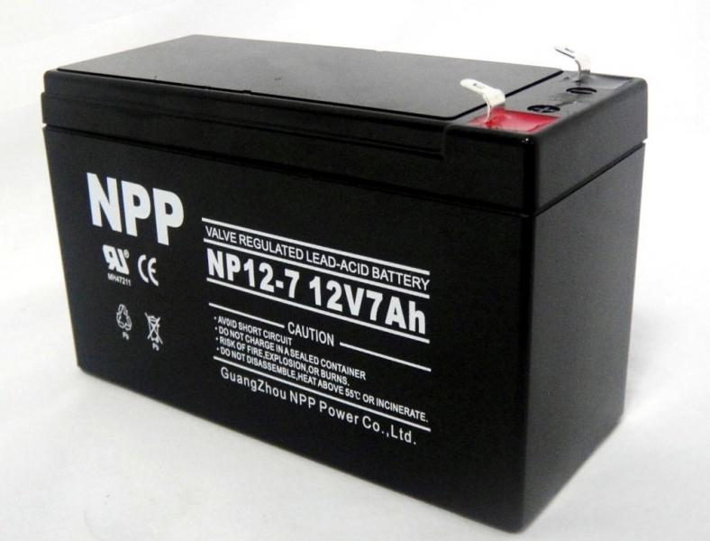 Battery 12V 7Ah for ride on car