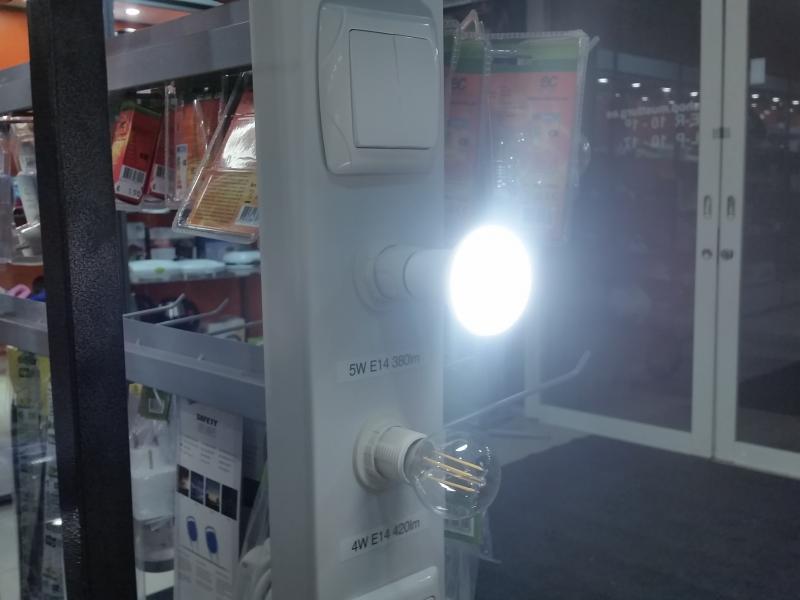 Led-lamp R50 5W, E14 - 380lm