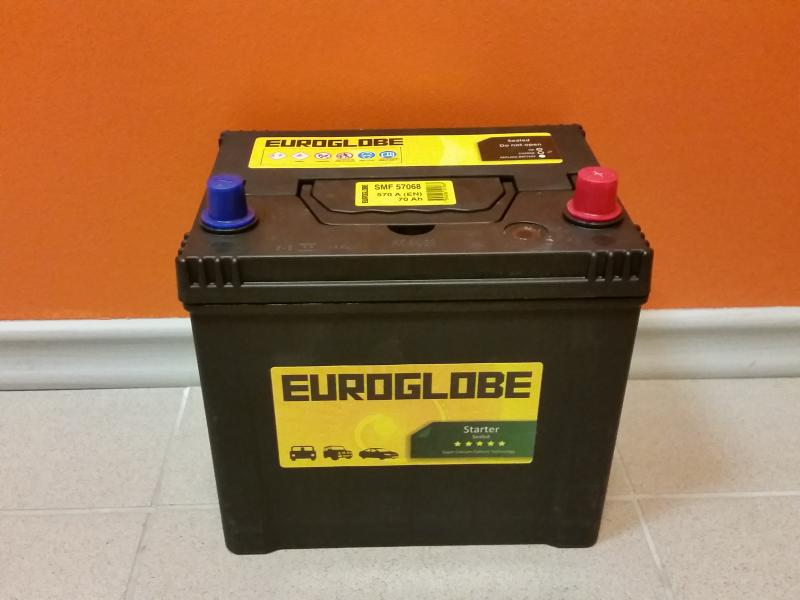 Car battery 70Ah 570 A (EN) 232x170x225 -/+ happeaku