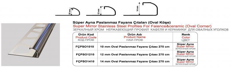 10 MM Roostevaba ovaalne välisnurk 270cm (Kroompeegel)